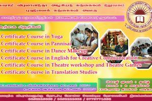 6 course banner
