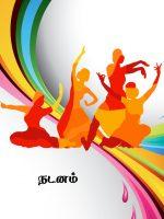 dance logo -