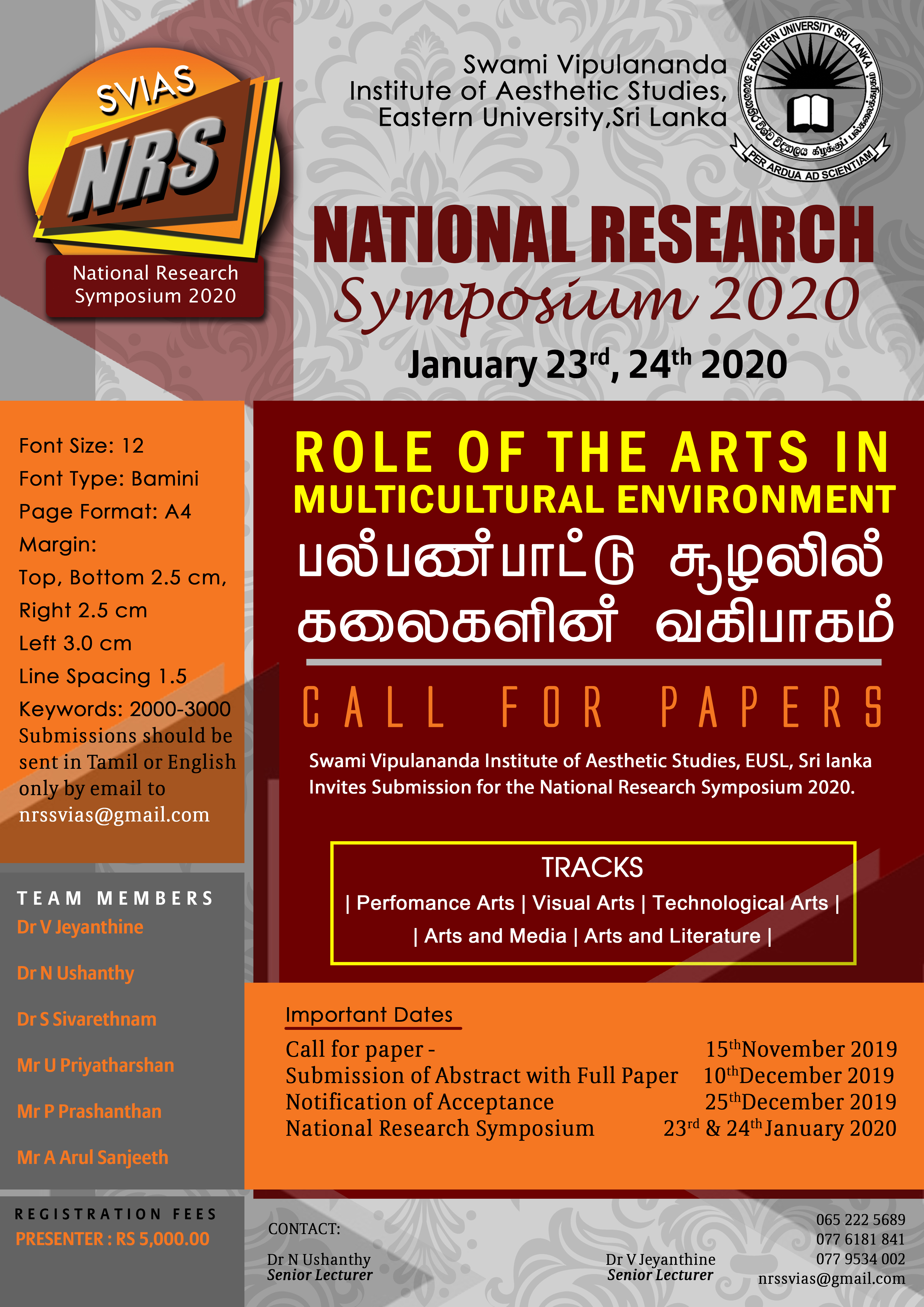 National Research_2019ENGLISH